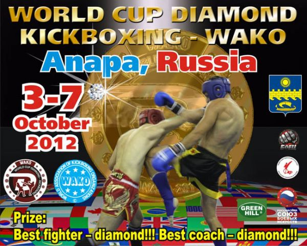 Чемпионат инфиза по кикбоксингу wako 2011 1/2final -71 low kick